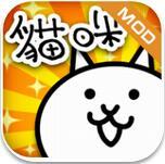 猫咪大战争  v10.0.0
