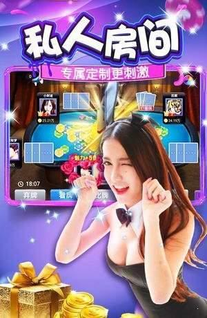 南通棋牌中心安卓版下载