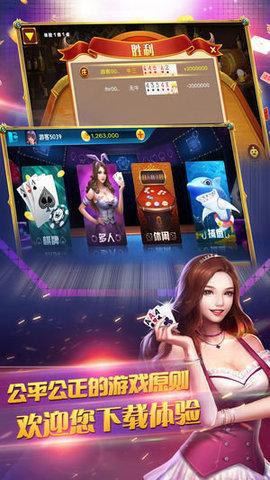 2978棋牌游戏安卓版下载