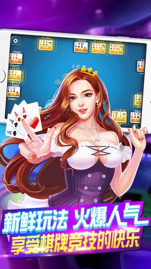 ewin棋牌娱乐城官网版下载