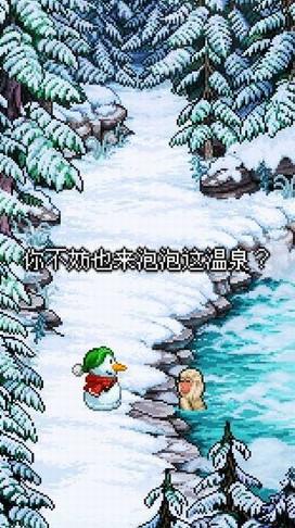 雪人的故事破解版下载