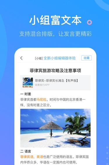 超星尔雅app免费版下载