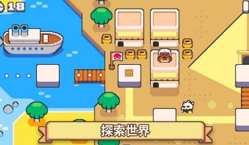 超级猫故事2游戏下载