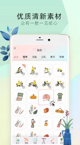 时光手帐Pro app安卓版下载