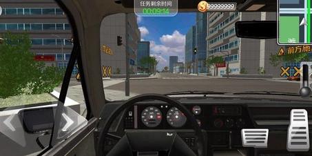 遨游北京游戏下载