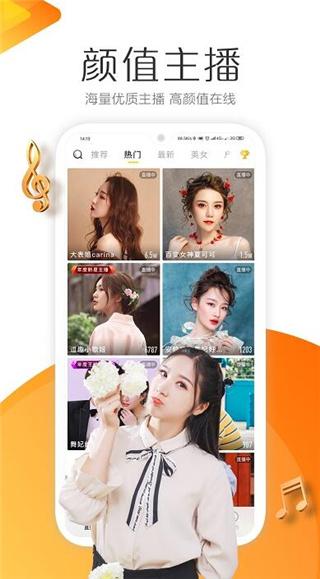 羚萌直播app官方下载