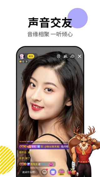 蜜秀直播app最新版下载