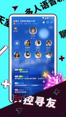 富二代richman官方app下载