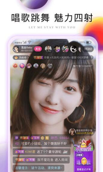 棉花糖直播app苹果版下载
