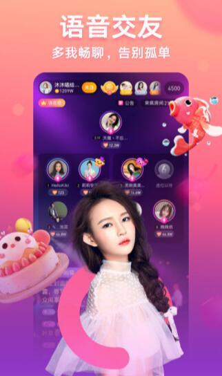 杏吧直播app官方下载免费版下载