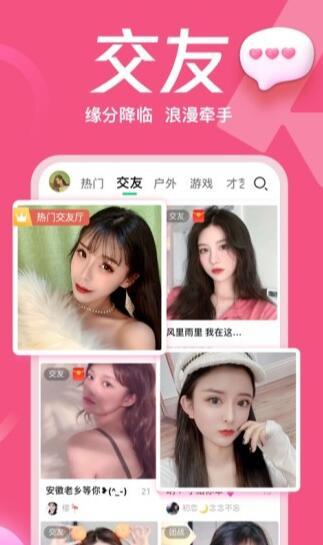 荔枝视频下载app污最新版下载