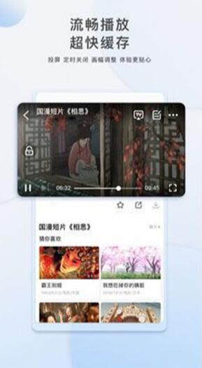 黄家影院app污最新版下载