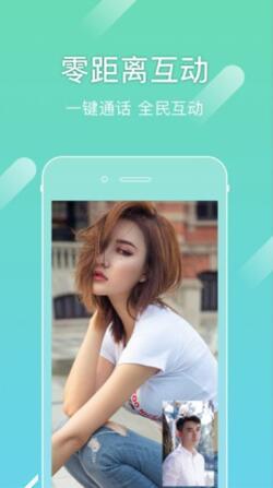 虎妞虎妞直播app官网下载