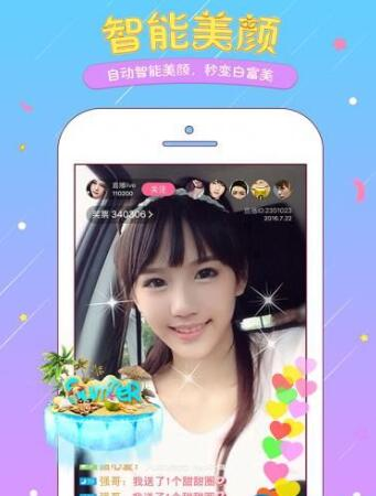 JJ直播app免费下载