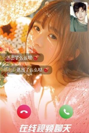蜜柚直播平台app免费下载