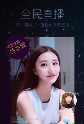 绿播直播app下载