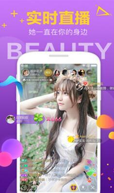 唇色直播app官方最新版下载