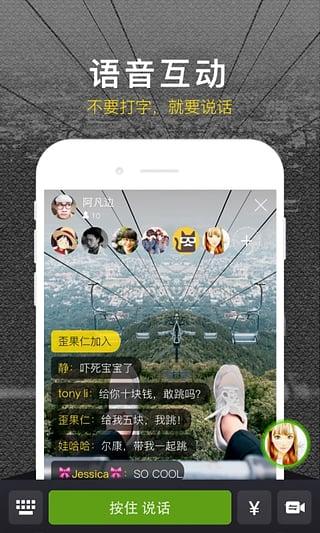 yolo直播app官方版下载