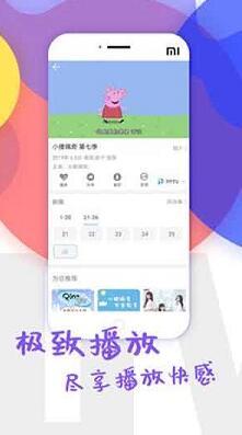 樱花视频黄破解版下载