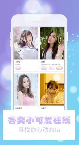 茶花直播app官方下载
