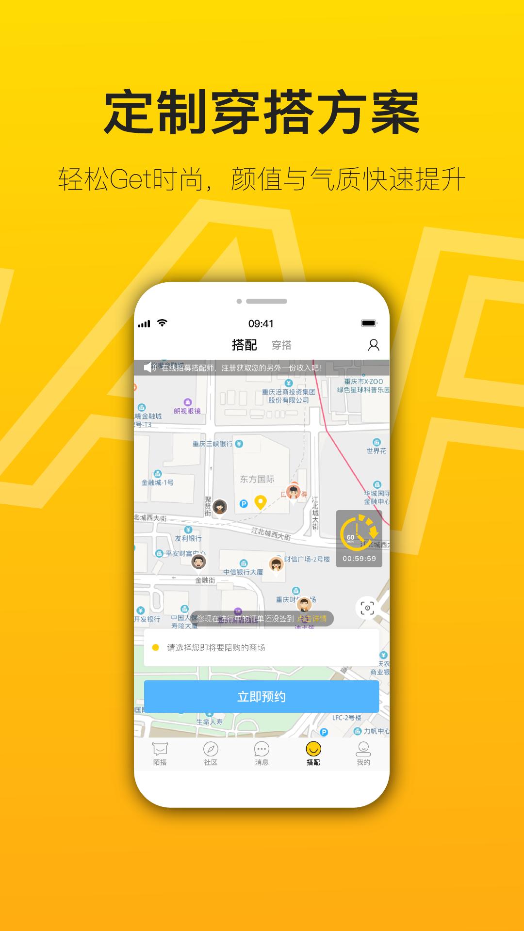 桃花社区app下载地址