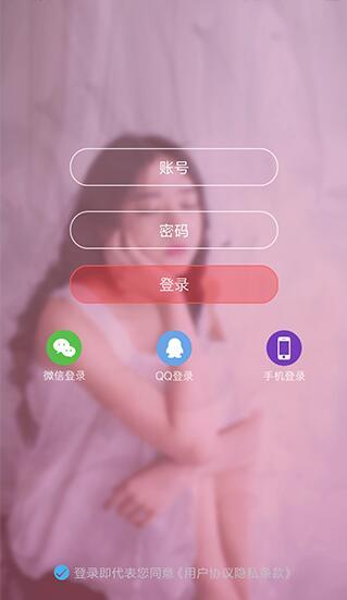 桃花视频下载手机版