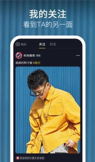 91视频app破解版无限观看下载