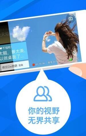 bobo直播app污版下载