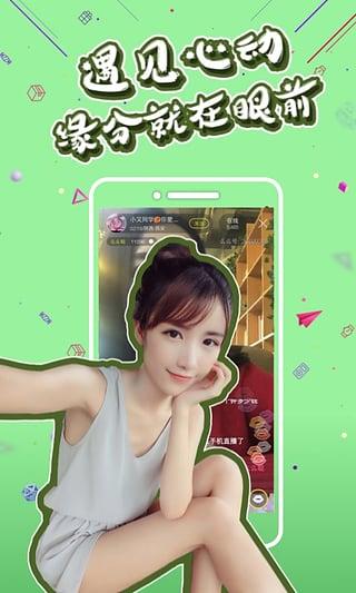 梅花直播app官方下载地址