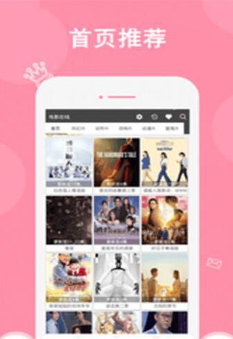 梅花视频破解版下载app安装
