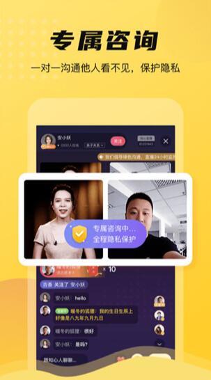 同城约见app最新版下载