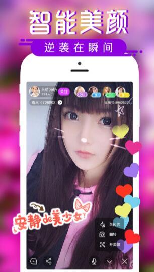 杏吧1314直播app