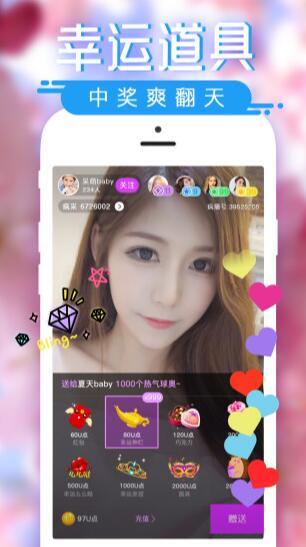 杏吧1314直播app官方下载