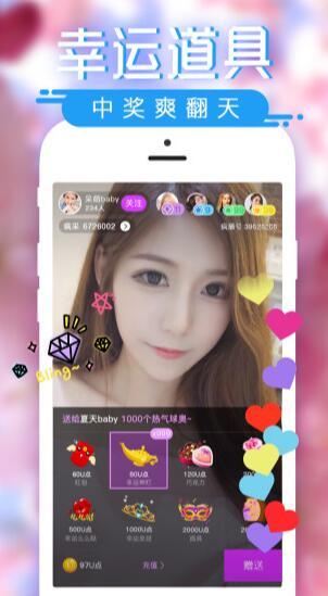 fulao2官方版app