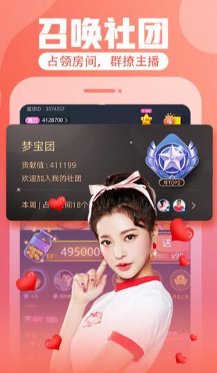 快喵短视频app
