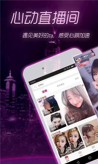 福利姬app