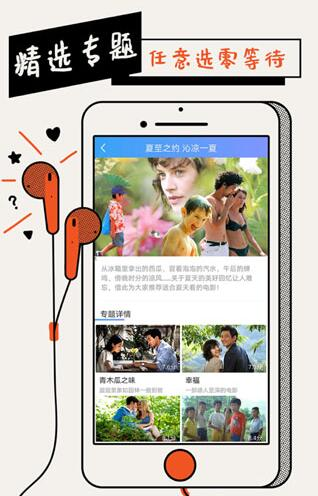 panda熊猫社区宅男成人福利破解版下载