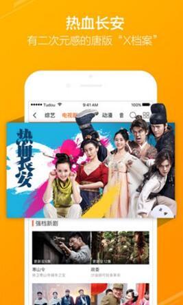 桔子视频app成人福利破解版下载安装