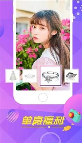 快狐小视频app美国版