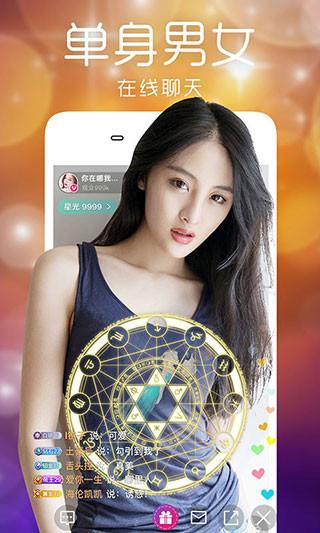 皮猴直播盒子app