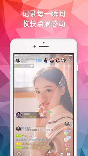 桃花岛盒子app