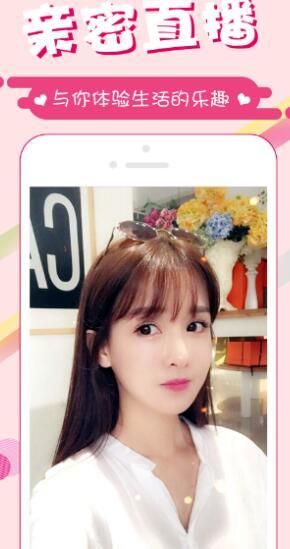 天狐直播app二维码安卓下载