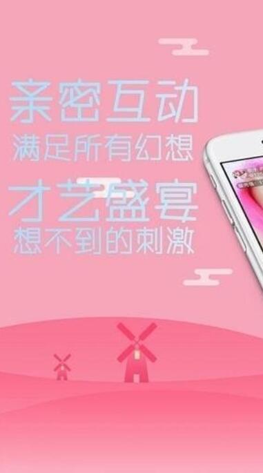 火狐直播app破解版下载无限观看