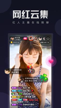 污污小宝贝直播app下载iOS下载