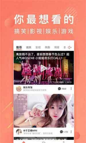 青狐成视频人app永久破解下载