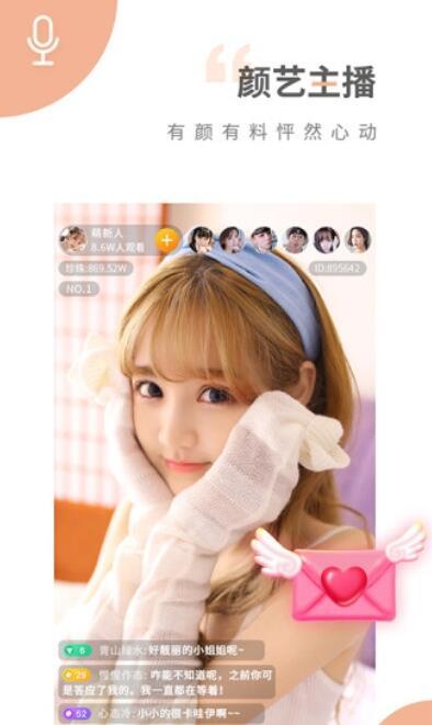 51豆奶视频app