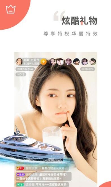 51豆奶视频app下载污破解版