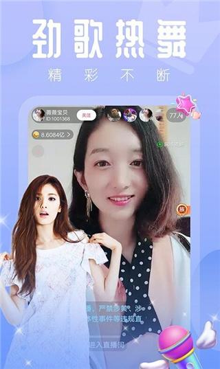 野花视频app