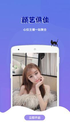 苹果视频app下载污破解版