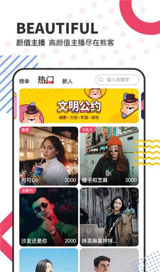 花姬直播app黄破解版私密入口下载
